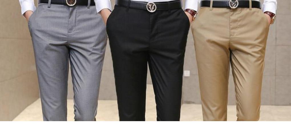 ¿Son iguales los pantalones holgados y los de vestir?
